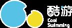 酷游儿童游泳俱乐部Logo