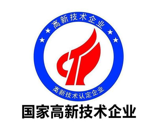 荣誉∣酷游荣获国家级高新技术企业