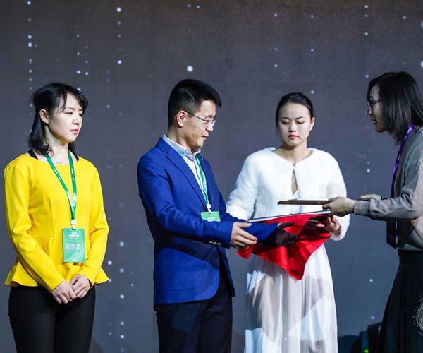 荣誉时刻丨酷游荣获回响中国教育盛