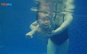 酷游亲子游泳,让孩子学
