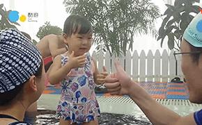 亲子游泳 宝宝的完美瞬间
