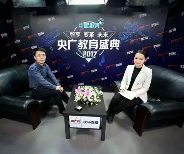冯继耀接受专访