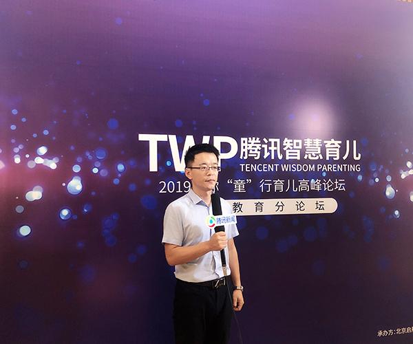 酷游总经理冯继耀先生接受专访