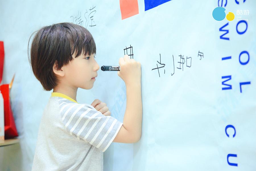 参赛小朋友在签名墙签名